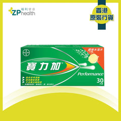 Berocca Performance Orange Flavour Effervescent Tablets 30's [HK Label Authentic Product]