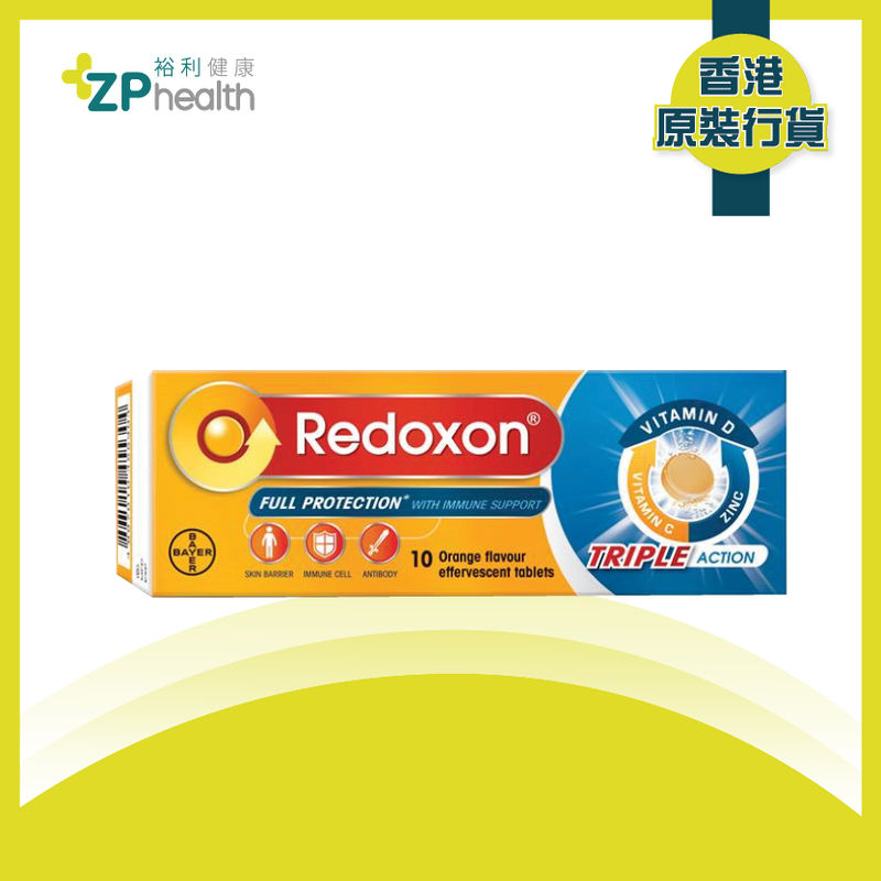 Redoxon® Triple Action Effervescent Orange 10s (Vitamin C+D+Zinc) [HK Label Authentic Product]
