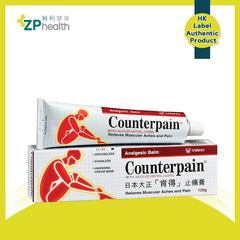 Counterpain cream 120g [HK Label Authentic Product]