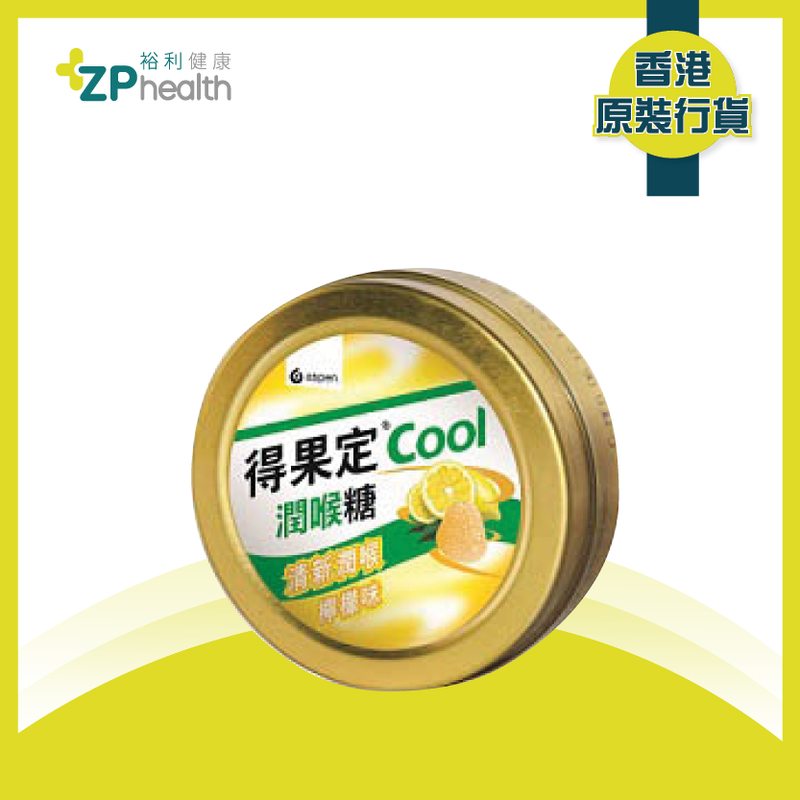 Dequadin Cool Lemon Pastilles 50g [HK Label Authentic Product]