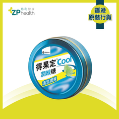 Dequadin Cool Pastilles 50g [HK Label Authentic Product]