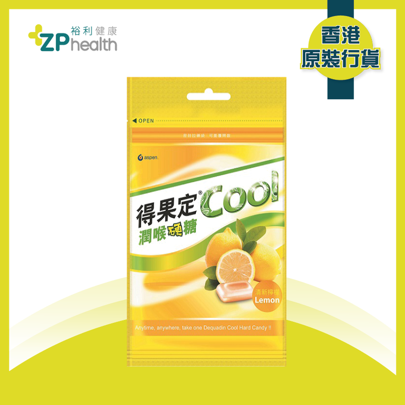 Dequadin Cool Hard Candy Lemon 8's [HK Label Authentic Product]