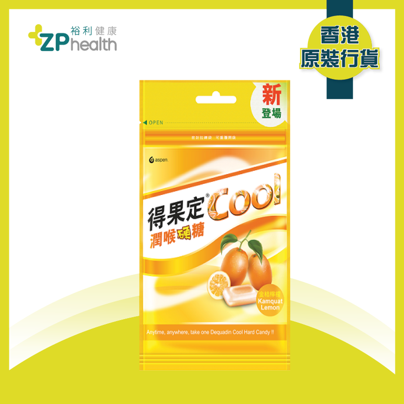 Dequadin Cool Hard Candy Kumquat Lemon 8's [HK Label Authentic Product]