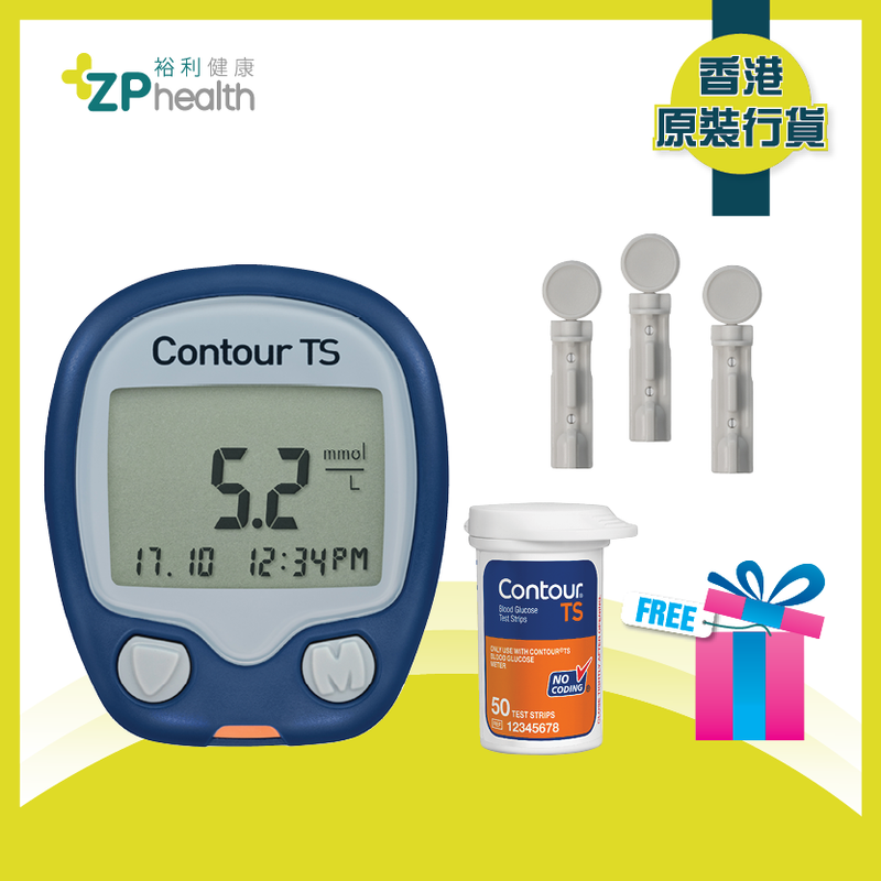Self Monitoring Blood Glucose Meter Set [HK Label Authentic Product]