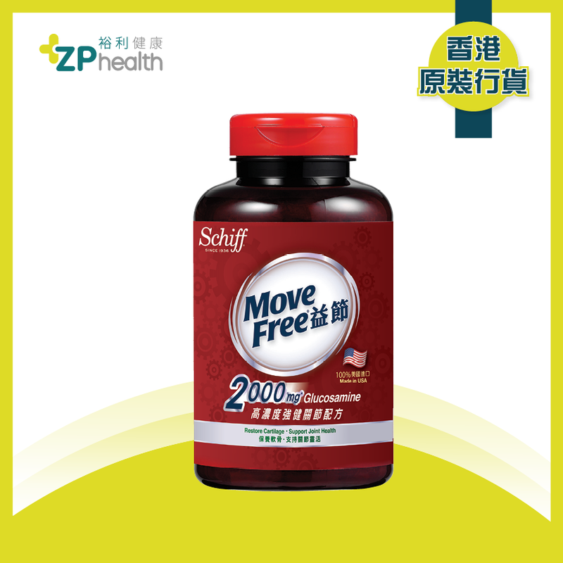 MoveFree Glucosamine 2000mg [HK Label Authentic Product]