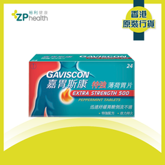 Gaviscon Extra Strength 500 Peppermint Tablets 24s [HK Label Authentic Product]