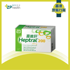 HEPTRAL 200MG 30'S TAB [HK Label Authentic Product]