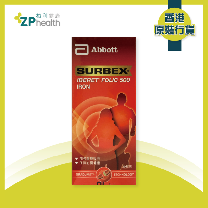 SURBEX IBERET-FOLIC-500 30'S TAB [HK Label Authentic Product]