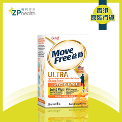 MoveFree Ultra Active Joint plus Muscle Strength  [HK Label Authentic Product]