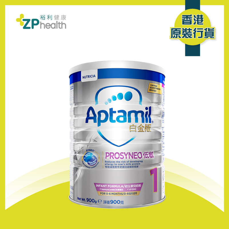 Aptamil Prosyneo Stage 1 900G [HK Label Authentic Product] [Expiry date: 6 Aug 2021]