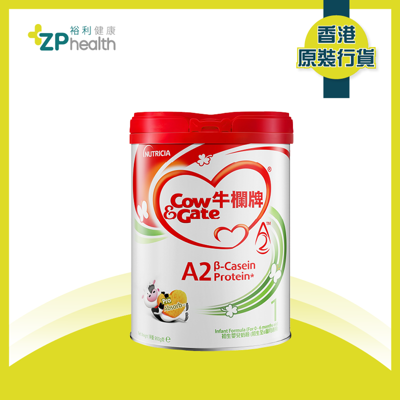 Cow and Gate A2 S1 Infant Formula 900G [HK Label Authentic Product]