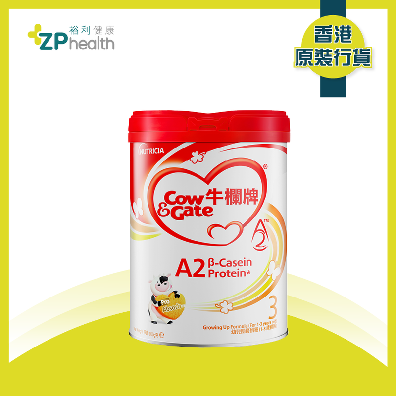 Cow and Gate A2 S3 Growing Up Formula 900G [HK Label Authentic Product]