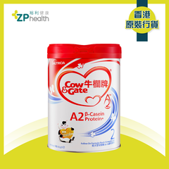 Cow and Gate A2 S2 Follow On Formula 900G [HK Label Authentic Product]