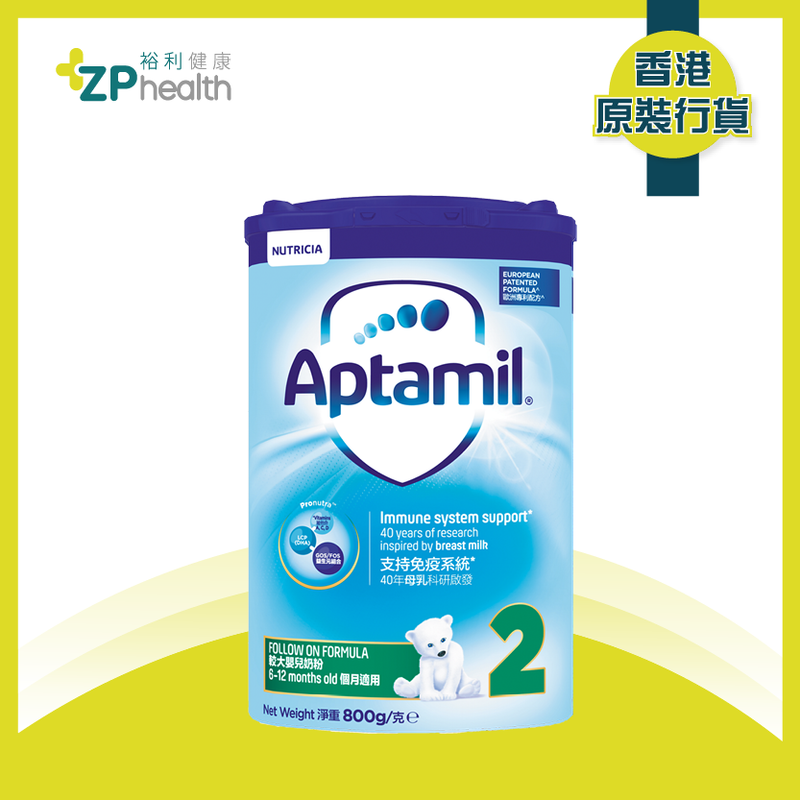 Aptamil Pronutra Follow On Formula S2  900G [HK Label Authentic Product]