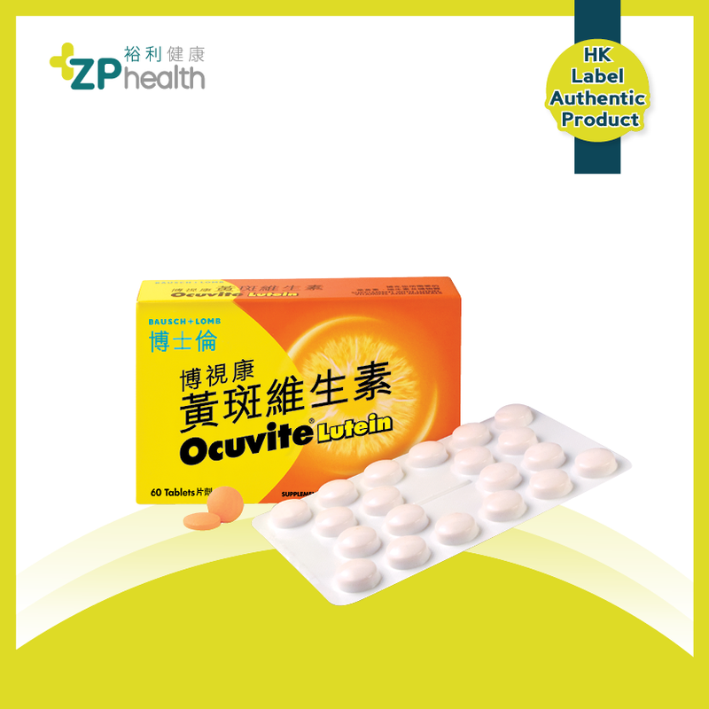 Ocuvite Lutein 60 Tablets [HK Label Authentic Product]