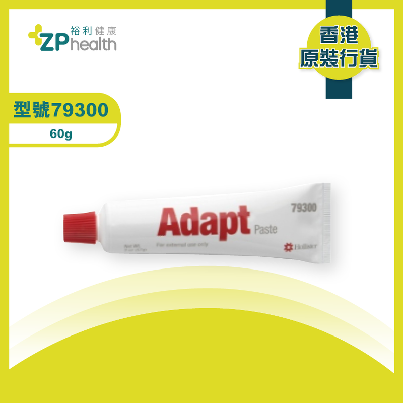PASTE 2OZ TUBE (Mode 79300) [HK Label Authentic Product]