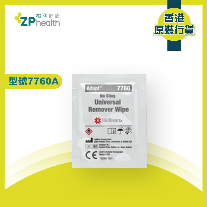 REMOVER WIPES (Mode 7760A) [HK Label Authentic Product]