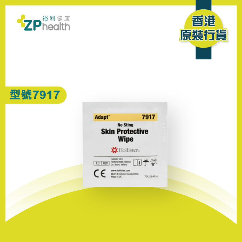 SKIN GEL WIPES (Mode 7917) [HK Label Authentic Product]