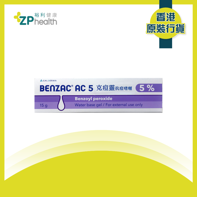 Benzac AC 5% gel 15g [HK Label Authentic Product]