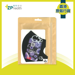 C33 Fabric Mask (Black, Large size) [HK Label Authentic Product]