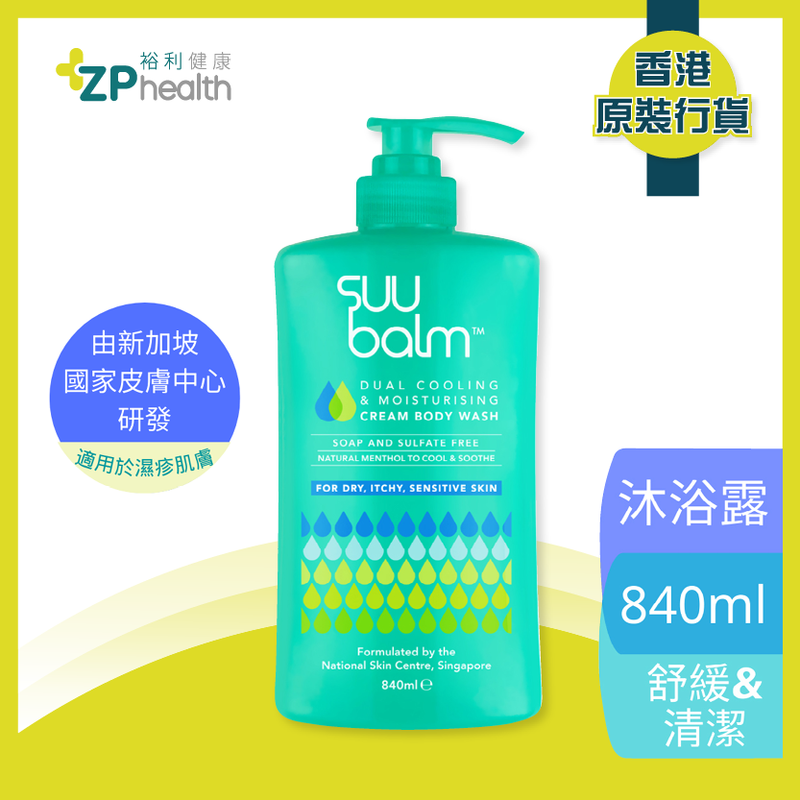 Suu Balm Dual Cooling & Moisturising Cream Body Wash 840ml  [HK Label Authentic Product]