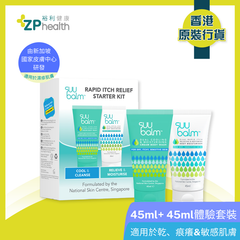 Suu Balm Starter Kit  [HK Label Authentic Product]
