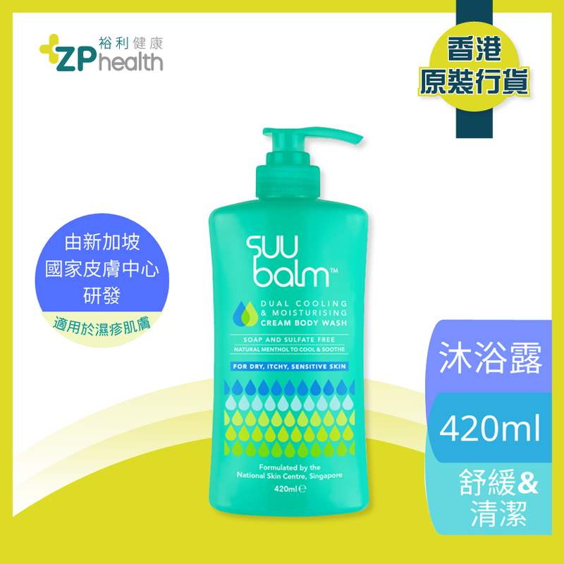Suu Balm Dual Cooling & Moisturising Cream Body Wash 420ml  [HK Label Authentic Product]