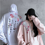 Sweat Japonais<br> Koneko