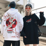 Sweat Japonais<br> Kurēn