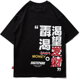 T-Shirt Japonais<br> Money