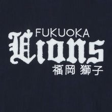Load image into Gallery viewer, Fukuoka Lions 1950 Coach Jacket