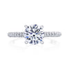 18K White Gold Pave Round Engagement Ring