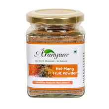 Load image into Gallery viewer, Citrusy Heimang Fruit Powder/Churan - 150g - Natural, Digestive, Healthy