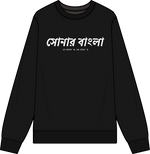 Load image into Gallery viewer, Bangladesh Crewneck