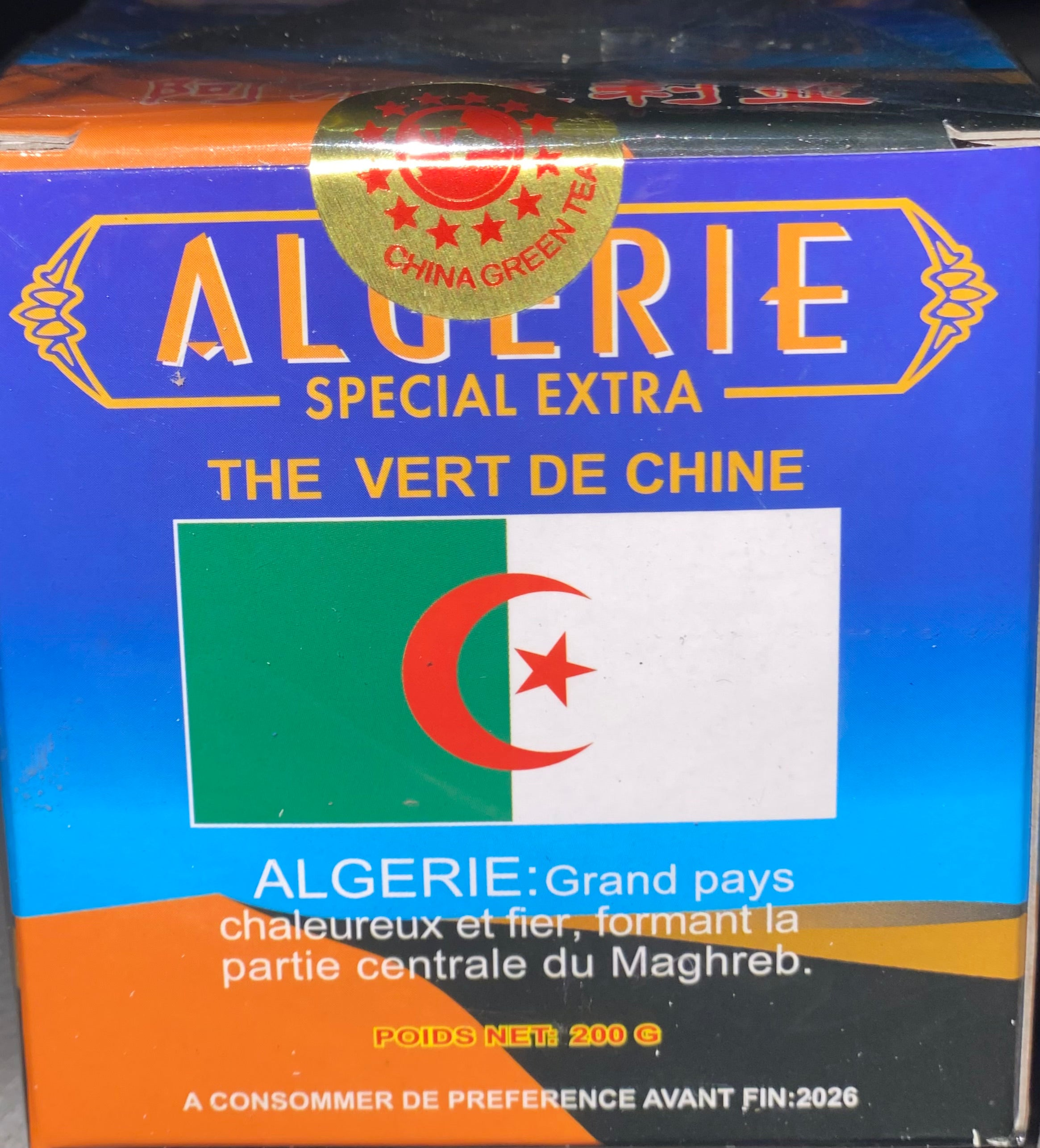 Algerie Special Extra Tee 200 g