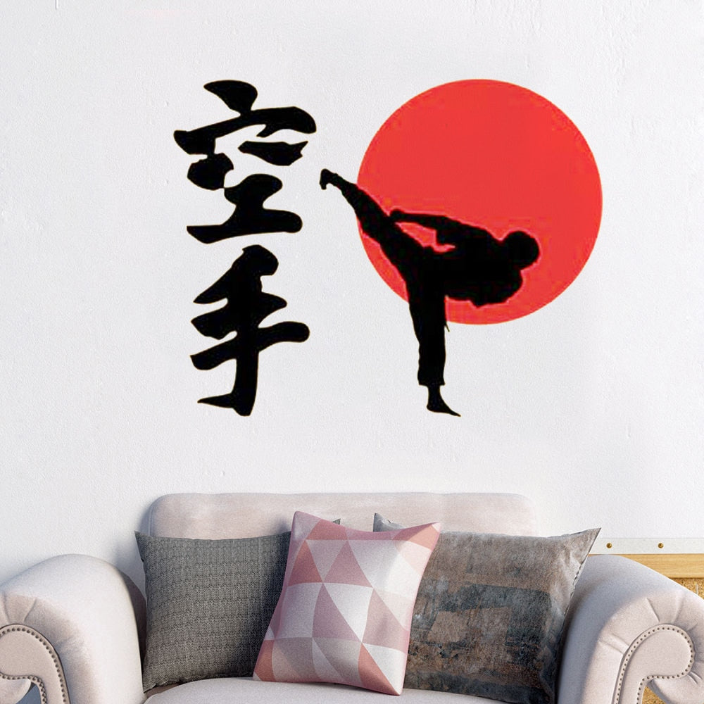 Japan martial art silhouette, sunset and inscription sticker