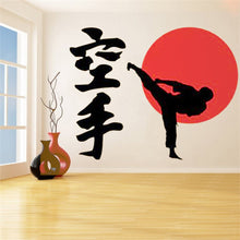 Load image into Gallery viewer, Japan martial art silhouette, sunset and inscription sticker