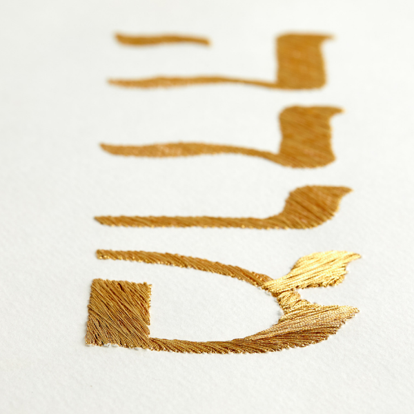 Gold Embroidery — MODEH (Give thanks) By Leor Grady