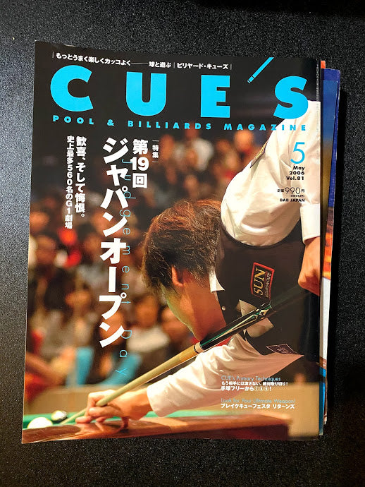 Cues Pool & Billiards Magazine May 2006
