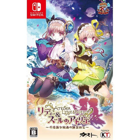 NINTENDO SWITCH ATELIER LYDIE & SUELLE: THE ALCHEMISTS AND THE MYSTERIOUS PAINTINGS