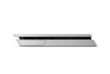 PS4 500GB SLIM CONSOLE 2006A MODEL - SILVER