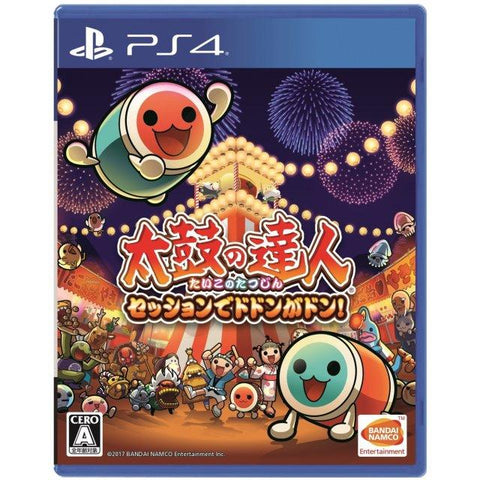 PS4 TAIKO NO TATSUJIN DRUM SESSION