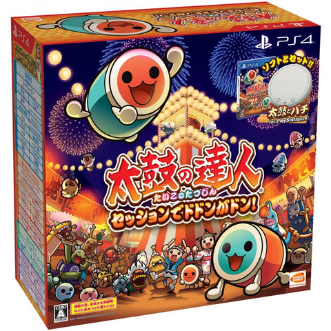 PS4 TAIKO NO TATSUJIN DRUM SESSION BUNDLE