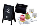 Patisserie Petit gateau Series