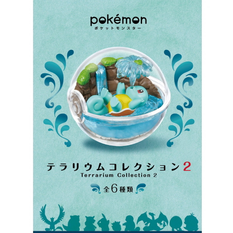 Pokemon Terrarium 2 - 1 Blind Box