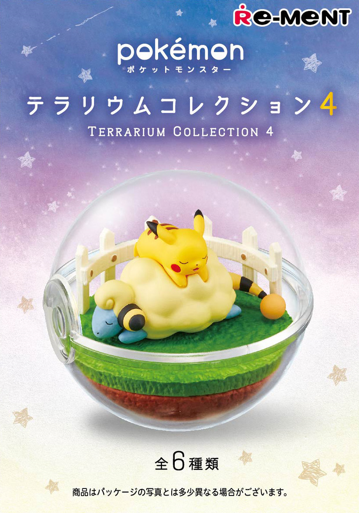Pokemon Terrarium Series 4