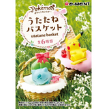 Pokemon utatane nap basket - 1 Blind Box