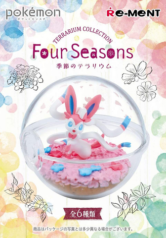 Pokemon Four Seasons Terrarium