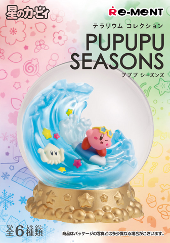 Kirby PUPUPU Seasons Terrarium