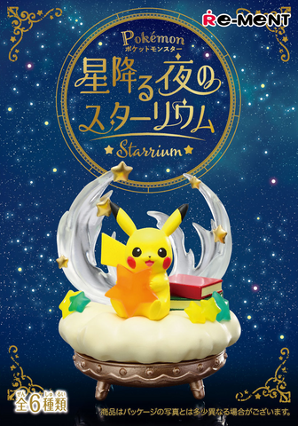 Pokémon Starry Night Starrium Miniature Figures